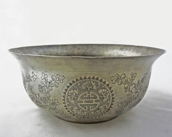 Chinese Large Round Etched Metal Bowl