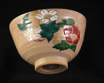 Floral Japanese Tea Bowl for Chanoyu, Chawan