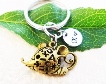 "BRONZE MOUSE KEYCHAIN  - with initial charm (fits 1-2 characters) - Read ""item details"" below and see all photos"