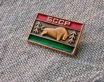 1970s Vintage badge buffalo bison Retro Brooch friend walk Jewelry Brooches Memorabilia Sports Collectibles Souvenirs Events MyWealth