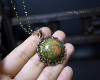 Vintage Round Unakite Necklace - Bronze Green Stone Unakite Jewelry - Green Stone Heart Chakra Healing -