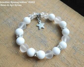 Rock Crystal Bracelet White Agate Matte Clear quartz Boho Jewelry Bohemian Chic Beaded Gemstone Bracelet Silver Plated Star Charm Pendant