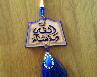 MAASHALLAH Calligraphy Car Hanging Islamic Double Side Ornament