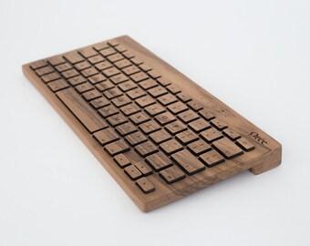 Orée Board (Wooden Keyboard)