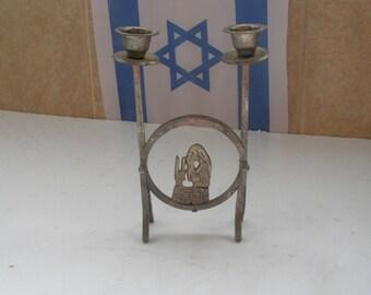 Vintage Israel Jewish Judaica, Karen Hochstein Nickel Shabbat Candlestick