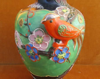 Embellished Ceramic Japanese Vase