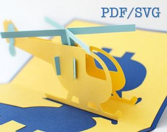Vorlagen PDF & SVG einfach DIY für Fahrrad 3D pop-up-Karte