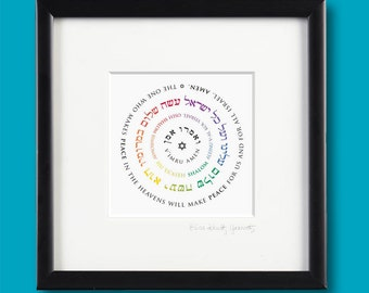 """Oseh Shalom Mandala - 5"""" Square Print"""