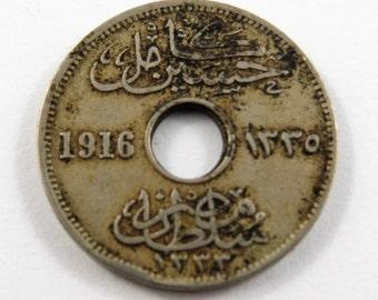 Egypt 1916 5 Milliemes Coin.
