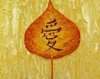 Acrylic painting, original, painting, autumn leaves, on a bright yellow background, Auburn journal, Chinese characters