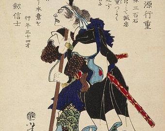 Ronin, or masterless Samurai, grimacing fiercely