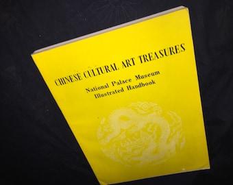1974 Chinese Cultural Art Treasures