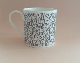 Best Shakespeare Insult from King Lear Coffee Mug|Literary Lover Mug|Unique Coffee Mug|Book Lover Coffee Mug|Unique Gift for Teacher