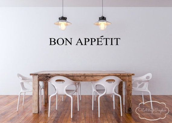 kitchen wall decal bon appetit decal kitchen by
