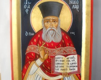 Saint Nicholas Planas byzantine icon,family protector,protector of marriage,patron of marriage