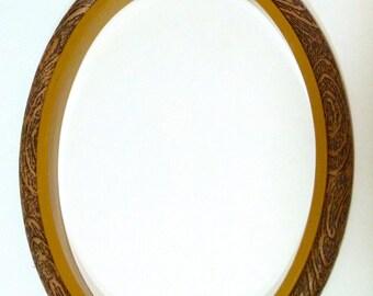 "Medium 4"" x 5.5"" Oval Embroidery Flexi-hoop"