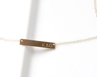 KAPPA ALPHA THETA  Sorority Necklace - Greek Jewelry - Hand Stamped Bar Necklace - Gold Filled, Sterling Silver - Licensed Designer