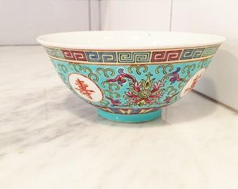 Famille Rose Bowl, Vintage Asian Bowl, Aqua Rust Bowl, Chinese Bowl, Chinoiserie Bowl, Small Chinese Bowl, Chinese Porcelain, Asian Bowl