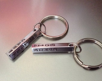 Four-sided hand stamped aluminum bar key ring... Dad gift... Men's gift... Remember the date... Wedding gift