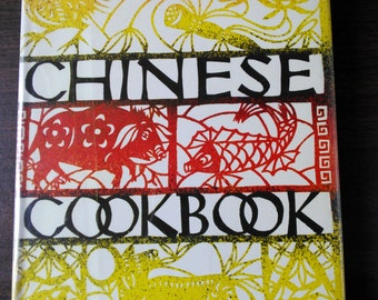 SIGNED Mrs. Ma's Chinese Cookbook by Nancy Chih Ma