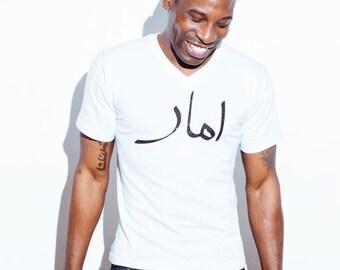 Custom Made Men's T-Shirt Name Arabic