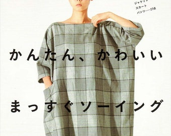 Simple Straight Sewing by Yoshiko Tsukiori (Japanese craft book, Japanese sewing book)