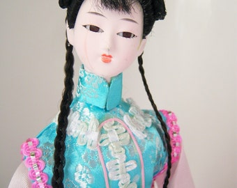 Vintage Chinese Doll Asian Nobility Collectible, pink, blue, turquoise, gold, braids, braided, hair