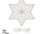 Shana Tovah Blessing Star...