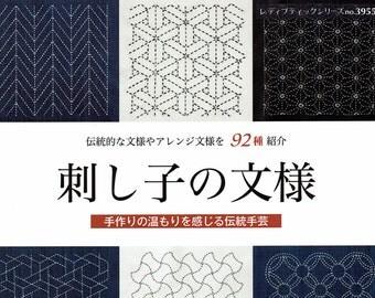 Japanese Book - Pattern of Sashiko
