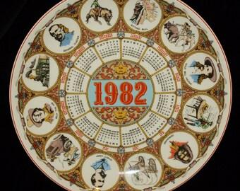 "Vintage 1982 Wedgwood Calendar Porcelain Plate Twelfth Series ""Wild West"" 25.5cm"