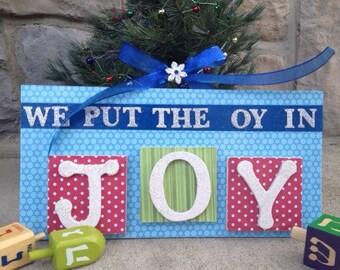 Interfaith Holiday Sign, Interfaith Decor, Interfaith Holiday Decoration, Hanukkah Christmas Sign, Interfaith Holiday, Christmasukkah