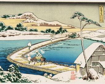 "Japanese Ukiyo-e Woodblock print, Hokusai, ""Old View of the Pontoon Bridge at Sano in Kôzuke Province """