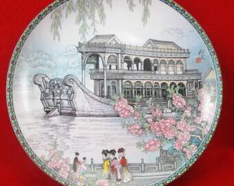 "Imperial Jingdezhen Porcelain, 皇家景德鎮瓷器 ""The Marble Boat"" 「石舫」 8.5"" Plate"