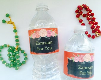 Water bottle labels, umrah mubarak, hajj, wedding water bottle labels, zamzam, bridal shower water bottle labels, personalized, 12 ct.