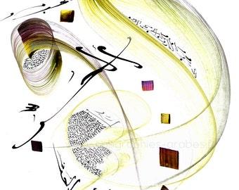 Love - Arabic Calligraphy (3 - Copy)