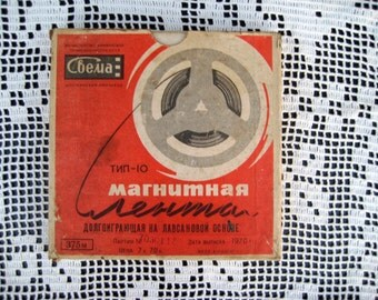 tape recording/vintage 1970 / audio tape recording / reel tape 1970 / Svema / USSR