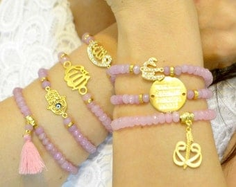 Allah bracelet, islamic gift, arabic jewelry, muslim new fashion, ramadan eid muslim bridal gift, pink jade gemstone ayatel ayet el kursi