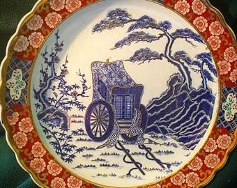 Antique Asian Decorative Plate