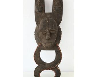 Head Crest Mask - Bambara - Mali - 2nd half of 20th century