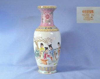 "Antique Chinese Hand Painted Porcelain Vase with ""JINGDEZHEN - N"" Mark DSC_00380"