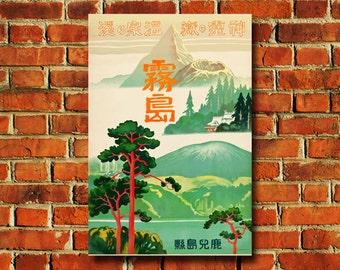 Japan Travel Poster - #0599