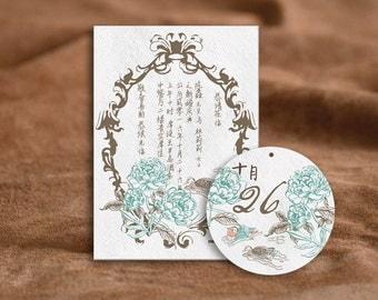 customize beauty floral letterpress wedding invitation card set-  mandarin duck
