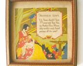 Vintage Mother Motto Print Poem Framed Art Deco