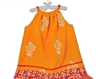 Batik Yellow and Red Girls Pillowcase Dress