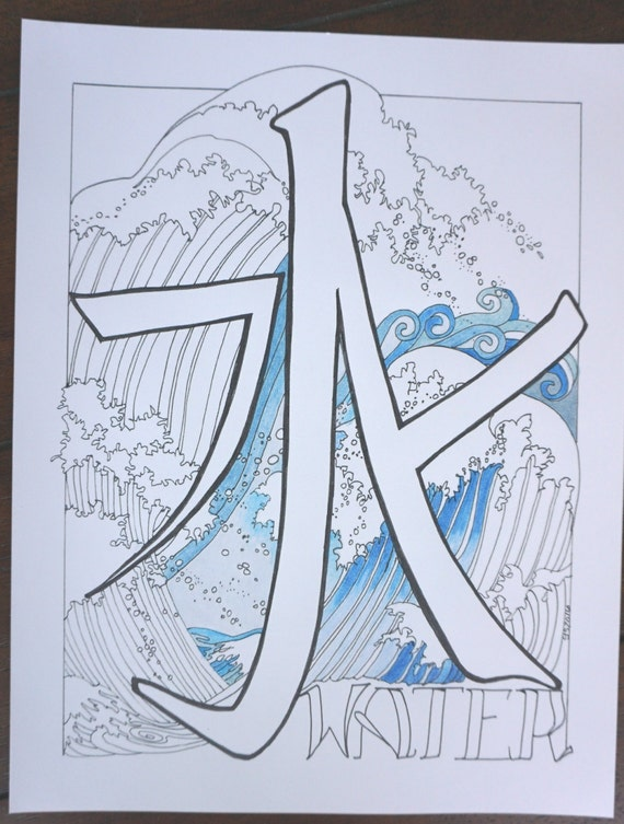 Water Coloring Page Japanese Kanji Japanese Writing For