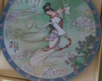 Vintage Lady in White Plate, Made People's Republic of China