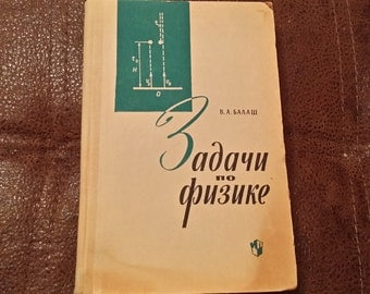 1964/Balash/Tasks in physics/Vintage book/Soviet book/Made in USSR/Technical literature