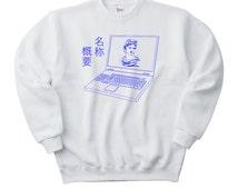 Vaporwave Digital Aesthetics Sweatshirt