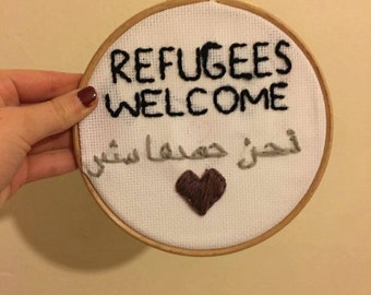 Refugees Welcome - We are all humans