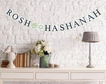 Rosh Hashanah, Rosh Hashanah banner, l'shana tova
